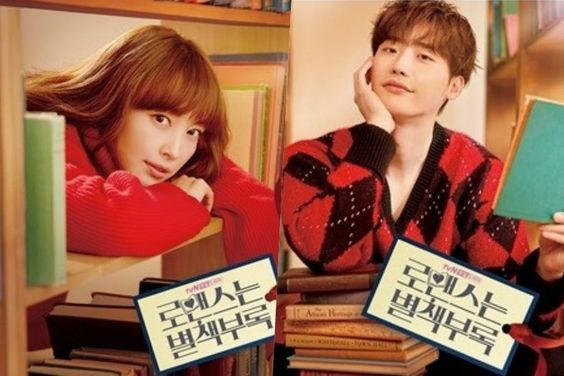 """4 Reasons We'll Be Watching """"Romance Is A Bonus Book"""" Starring Lee Jong Suk And Lee Na Young"""