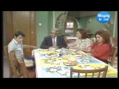 مسلسل ام العروسة زهرة العلا وعماد حمدى الحلقة الأولى 1