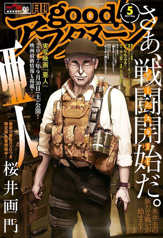 Ler Manga Ajin Pt Br Capitulo 49 Online Com Imagens Pt Br Manga Ler Manga