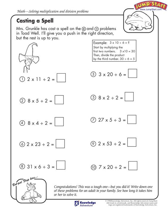 math worksheet : casting a spell quot;  4th grade math worksheet jumpstart  school  : Free Math Worksheets For 4th Graders