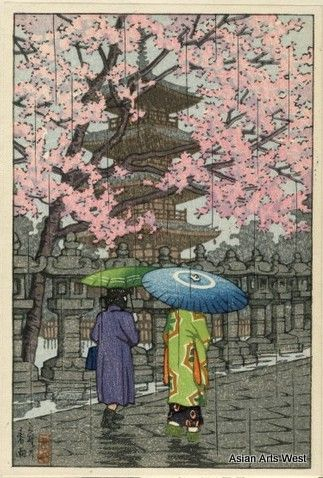 "Kawase Hasui (1883 - 1957)  Cherry Blossoms in Ueno Park, Tokyo Japanese Woodblock Print c1930's Published by Watanabe.  The print is roughly 7x5"" and have brilliant colors."