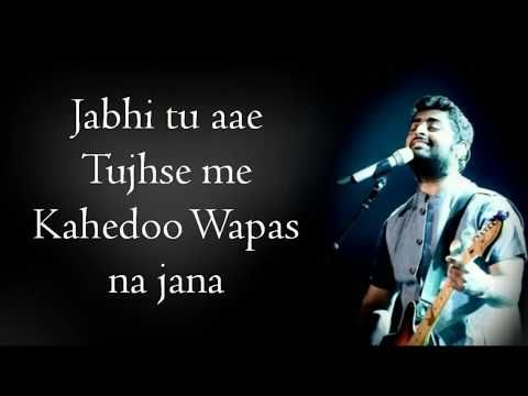 Dil Mera Chahe Yuhi Nhi Tujhpe Dil Ye Fida Hai Lyrics Arijit Singh Yasser Desai Kalank Song Youtube In 2020 Beautiful Songs Mera Lyrics