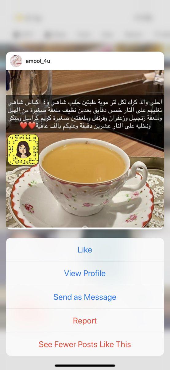 Pin By Remas Ali On طبخ1 Arabian Food Hot Drink I Foods