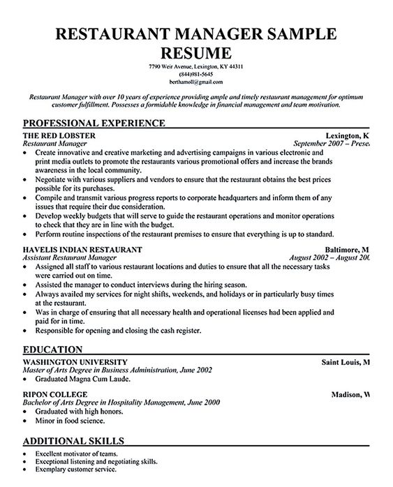 7 Best Restaurant Manager Resume BestFreeWebResources - restaurant manager resume sample