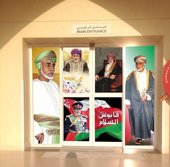 Afsarakbar Mockup Home Decor Main Entrance Decor