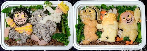 Where the Wild Things Are Bento lunch boxes