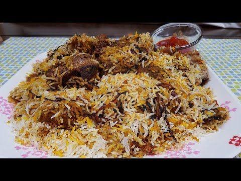 طريقة الزربيان العدني على اصووووله خطوة بخطوة Zurbian Rice Youtube Middle East Recipes Middle Eastern Recipes Yemeni Food