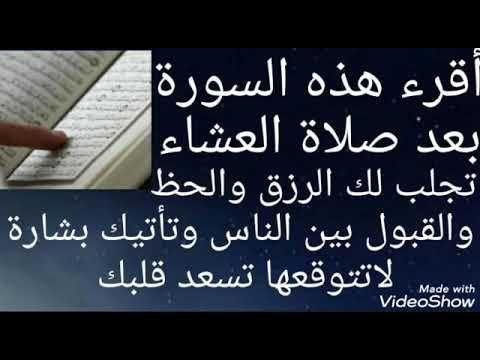 الدكتور عبدالله المغربي بحر العلوم الروحانيه Youtube Islam Hadith Duaa Islam Islamic Artwork