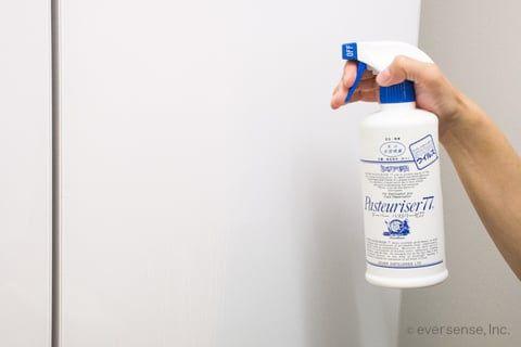 実践解説 冷蔵庫の掃除方法 除菌でニオイもスッキリ 掃除