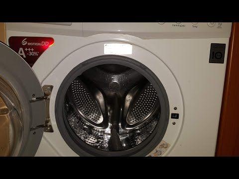 افكار وحيل لتنظيف غسل الملابس الة تصبين غسل الملابس تنظيف Washing Machine Laundry Machine Home Appliances