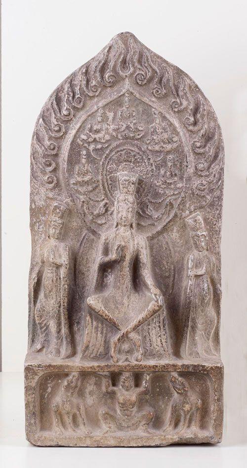 Wilfrid Israel Museum of Oriental Art and Studies