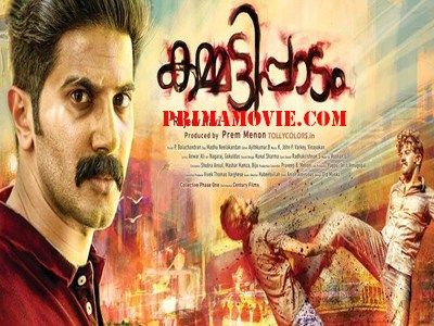 torrent free malayalam movie download 2016