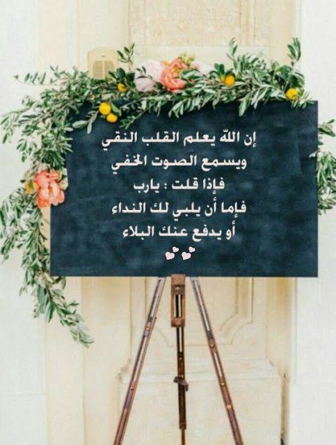 صور مقولات إسلامية رائعة مداد الجليد Islamic Pictures Iphone Background Islam