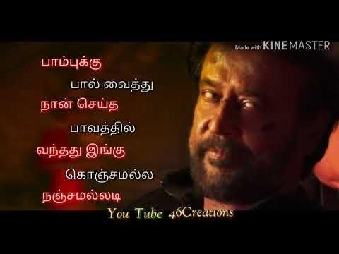 Tamil Whatsapp Status Annan Enna Thambi Enna Tamil Status Vedio 46creation Inspirational Quotes Motivation Good Morning Quotes Motivational Speeches