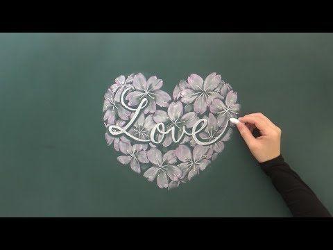 卒業式 入学式 結婚式に使える黒板アート 桜の活用術 Chalkart From Japan 黒板アート チョークアート 夏 黒板