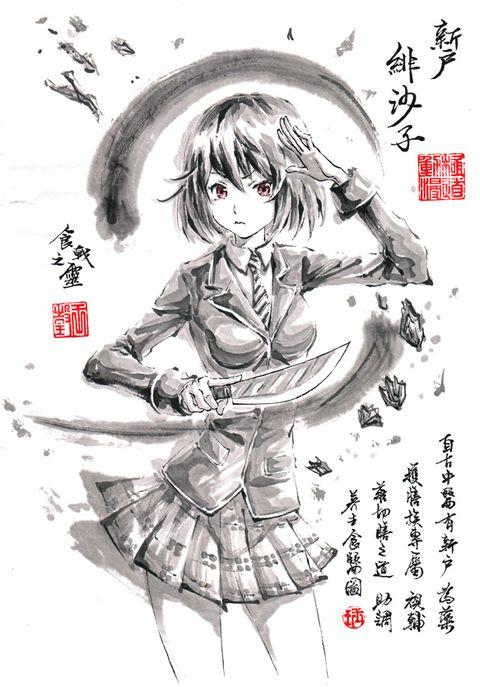 ステキ食戟のソーマ新戸緋沙子(秘書子)