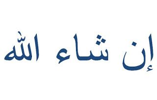 Tulisan Arab Insya Allah Adalah Kalimat Yang Disebut Ketika Ditanya Tentang Kesanggupan Tulisan Bahasa Arab Kepasrahan