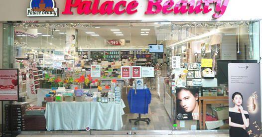 Palace Beauty Galleria K Beauty Beauty Supply Store Beauty Supply