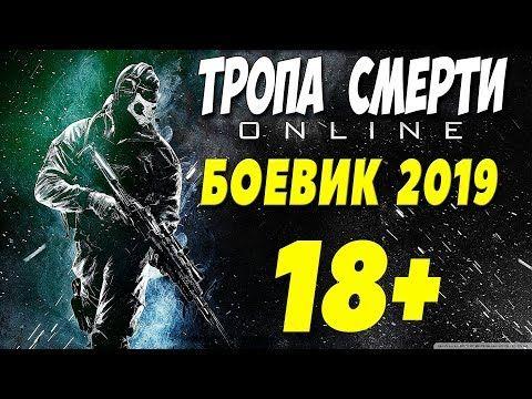 Www youtube com mail ru интернет магазин