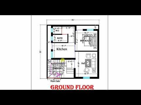 25x25 Ft Best House Plan Youtube In 2020 House Plans 20x40 House Plans Small House Design