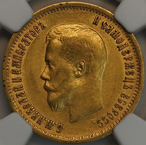 1899 Ru Russia Imperial Russian Emperor Nicholas Ii Gold Coin 10 Roubles Au50 Ngc Coins Gold Coins Coin Store