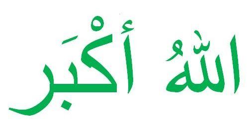 Masnasih Com Tulisan Allahu Akbar Adalah Lafadz Yang Biasa Di Ucapkan Untuk Menguatkan Hati Yang Mulai Lemah Kalimat Ini Disebut Dengan Kalimat Takbir Gambar