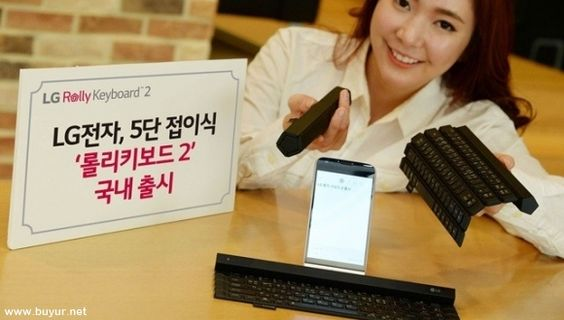 LG Bluetooth Klavye: Rolly Keyboard 2