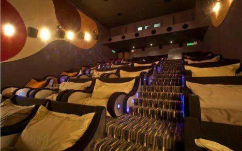 Movie theater designed specifically for cuddling!