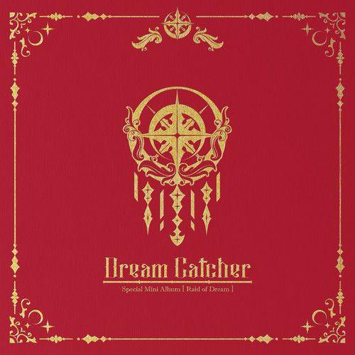 Download Dreamcatcher Deja Vu Mp3 Kpop Rabiscos K Pop