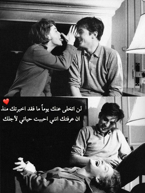 احببتك كما انت على بساطتك New Year S Kiss Lovely Quote Funny Arabic Quotes