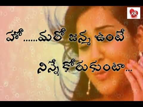 Youtube Love Status Whatsapp Telugu Movies Status