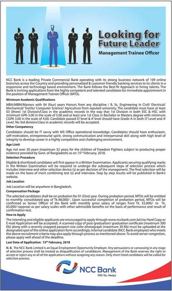 Dutch Bangla Bank Probationary Officer Job Circular 2017 Bank - tso security officer sample resume