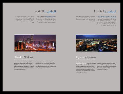 Riyadh branding agency, Saudi brochure Marketing Brochures