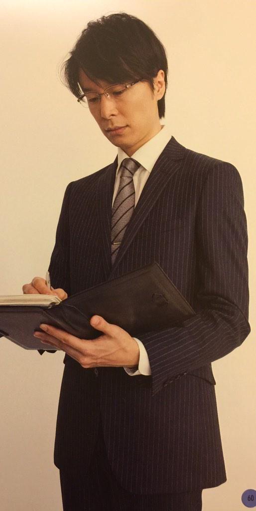 秘書の長谷川博己