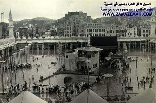 19248671301756988434 Mecca Masjid Makkah Mecca