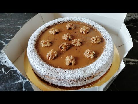 كوموند كيكة العيد اللي حمقات كلياني فهاد العيد وكلشي طلبها مني كيكة الجزر والگرگاع بالقرفة تمن البيع Youtube Sweets Food Cake