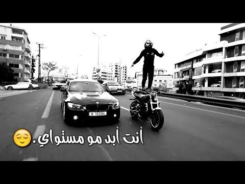 اجمل حالات واتس أب أي عمي راح اتضل وراي النسخة الاصلية Youtube In 2021 Luxury Cars Youtube Car
