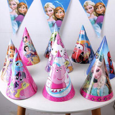 批发儿童卡通生日帽 皇冠帽 生日派对用品  纸帽24cm 一包6个