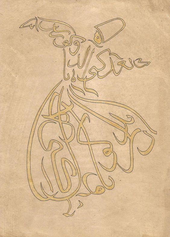 Zoomorphic Dervish Dancer Calligraphy Kaftan Pinterest