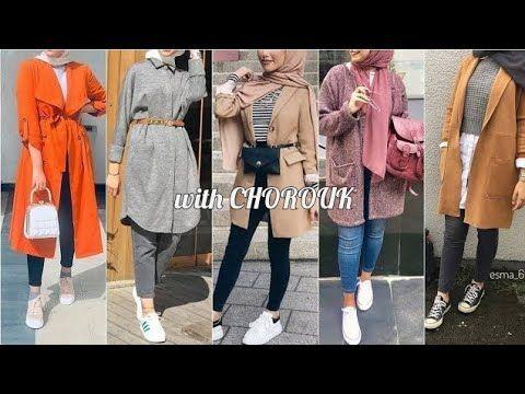 ملابس محجبات خريف 2021 ملابس محجبات شتاء 2021 ملابس الخريف ملابس الشتاء ملابس محجبات للمدرسة 2021 Youtube Lab Coat Fashion Coat