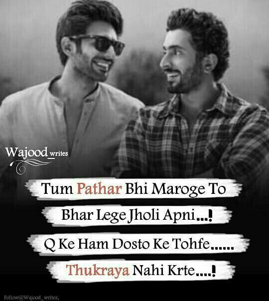 Pin By Rahima On Yaariyaan Friends Forever Quotes Real Friendship Quotes Best Friends Forever Quotes
