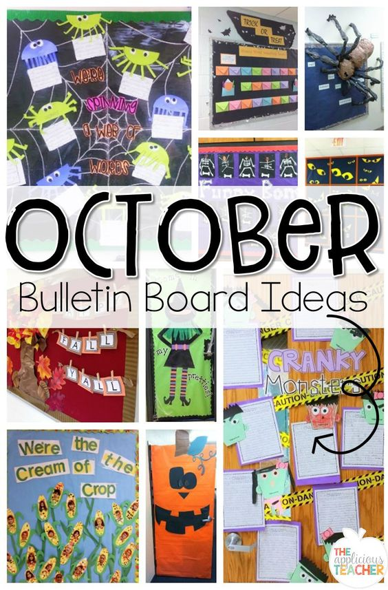10 Best October Bulletin Boards. Love these fun bulletin boards and door ideas! Perfect to bring in Fall!