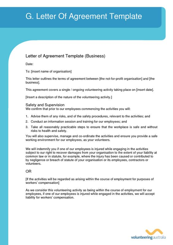 Agreement Letter Template Templates Collection - agreement - general liability release