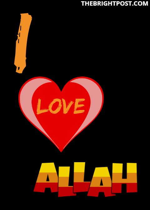 I Love Allah Picture Status My Love Allah Status
