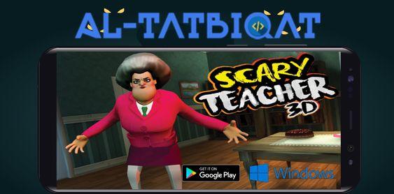 تحميل لعبة المدرسة الشريرة 2020 Scary Teacher 3d مرحبا متابعيموقع منبع التطبيقاتاليوم سنتكلم عن Frosted Flakes Cereal Box Frosted Flakes Cereal Frosted Flakes