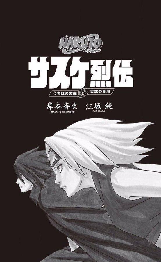 Boruto بوروتو On Twitter Sakura And Sasuke Uchiha Boruto