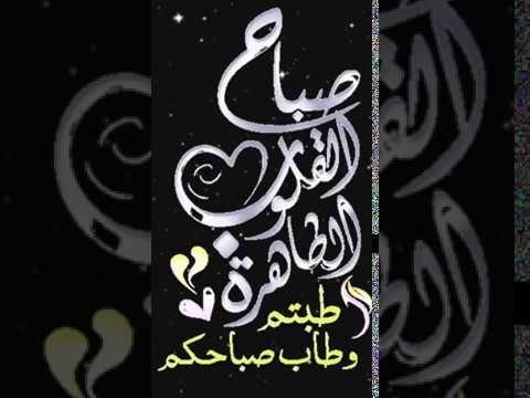 صباح الخير تلاوة بصوت الشيخ محمد ايوب رحمه الله الآية 57 سورة آل عمران Arabic Calligraphy Calligraphy