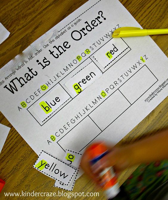 Use a highlighter to help with ABC order. Link includes a FREE download of ABC order activities including this worksheet.