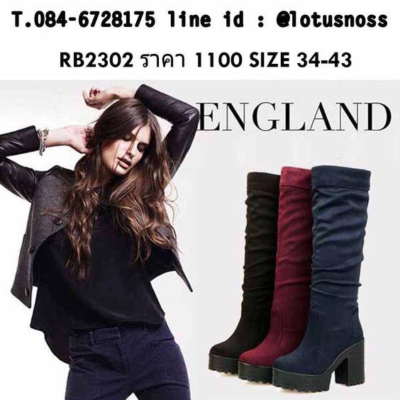 รองเท้าบูทยาว หนังกลับส้นสูงแฟชั่นเกาหลีใหม่ทรงหลวมสวย นำเข้า ไซส์34ถึง43 - พรีออเดอร์RB2302 ราคา2100บาท สั่งซื้อทางไลน์คลิก http://bit.ly/2aTvfWM LINE User ID : @lotusnoss และ lotusnoss.com โทรสั่งของกับ พี่โน๊ต/พี่เจี๊ยบ : 083-1797221 และ 086-3320788 เข้าชมและสั่งซื้อสินค้าได้ที่ : http://www.lotusnoss.com ลิงค์สินค้า : http://bit.ly/1bKniTw  รองเท้าบูทยาวส้นสูง หนังกลับทรงหลวมสวมง่ายแบบไม่ต้องมีซิปเพราะเป็นทรงแบบหลวมไม่รัดขา เป็นรองเท้าบู๊ทส้นสูงแบบส้นหนาใหญ่ฮิตมากๆมาใหม่รุ่นนี้ เหมาะใ