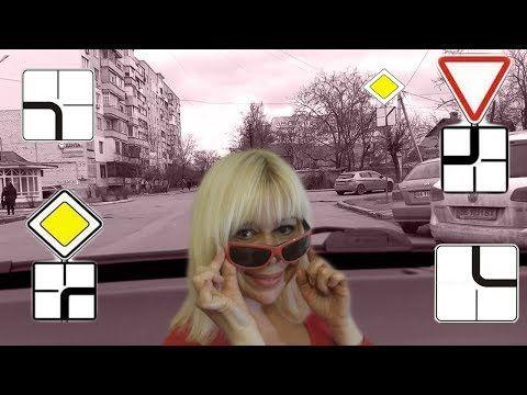 Pdd Youtube Napravleniya Shkolniki Sobytiya